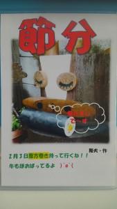 KIMG0416[1]